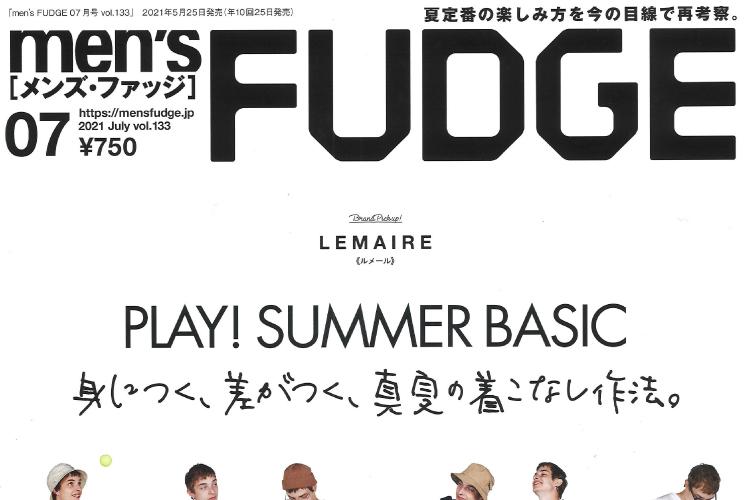 men's FUDGE 7月号